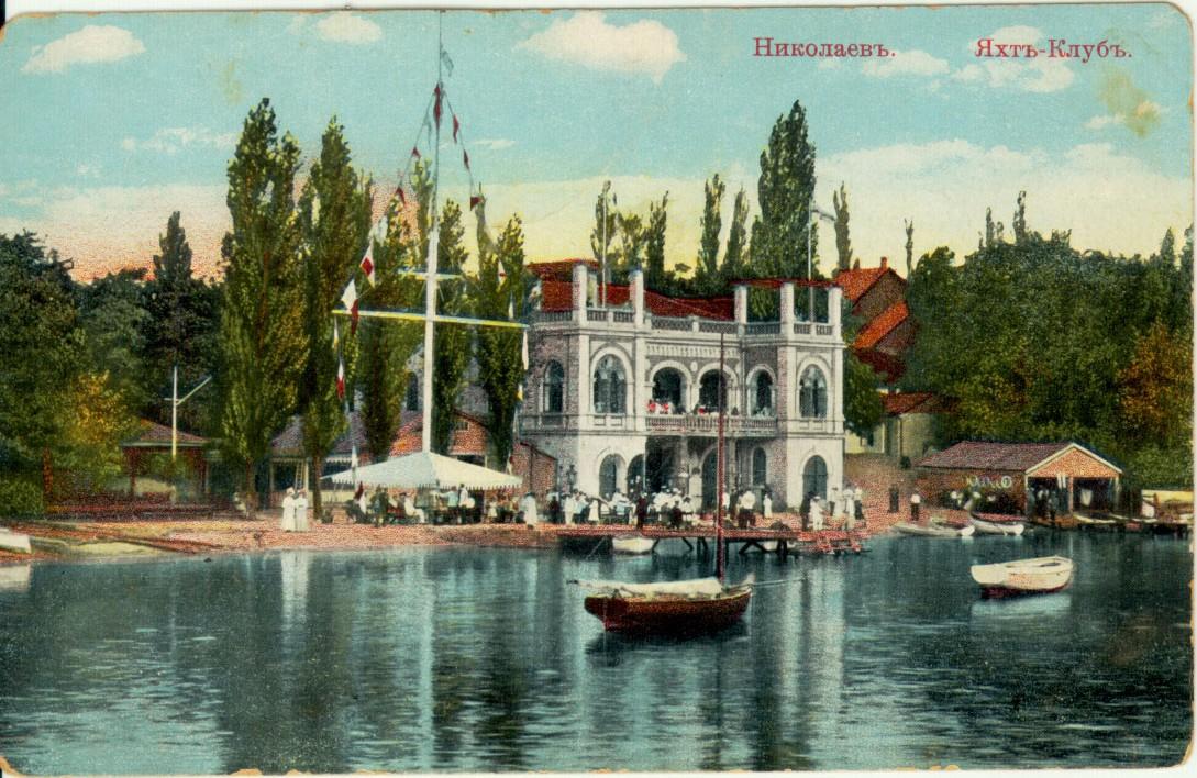 17 мая 1904 года состоялся торжественный приём нового помещения яхт-клуба