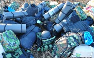 Вещевое обеспечение Армии Украины