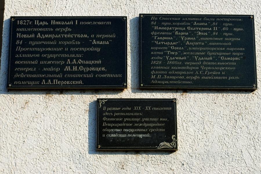 Экскурсия по Николаеву 9523