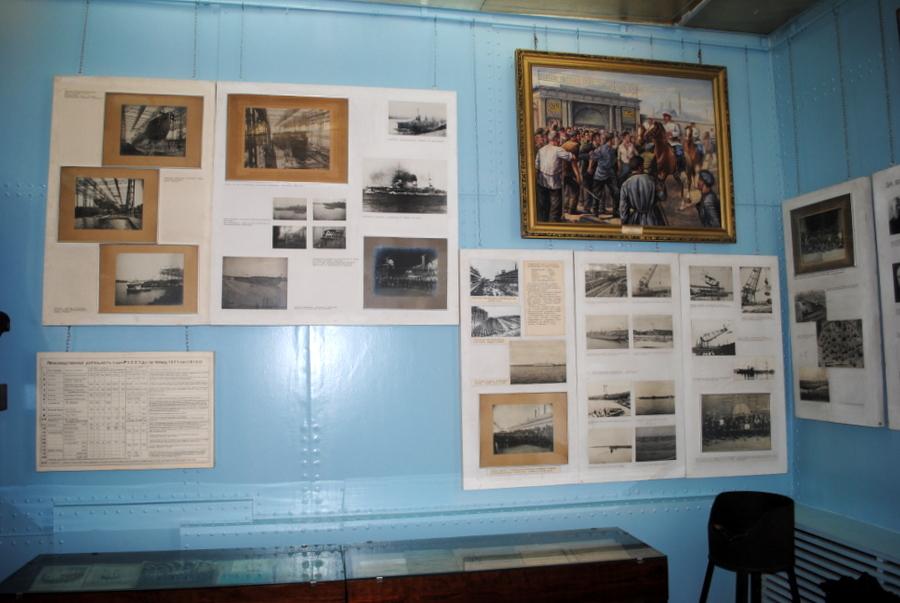 Музей завода им 61 Коммунара