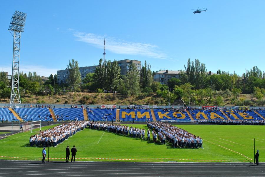 Флешмоб, посвященный Дню образования Николаевской области