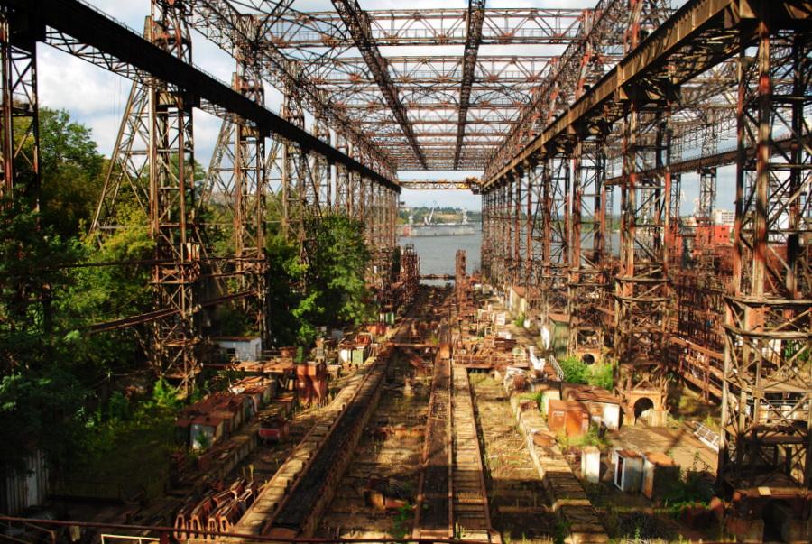 Завод им 61-го Коммунара 5900