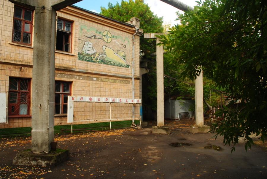 Завод им 61-го Коммунара 5918