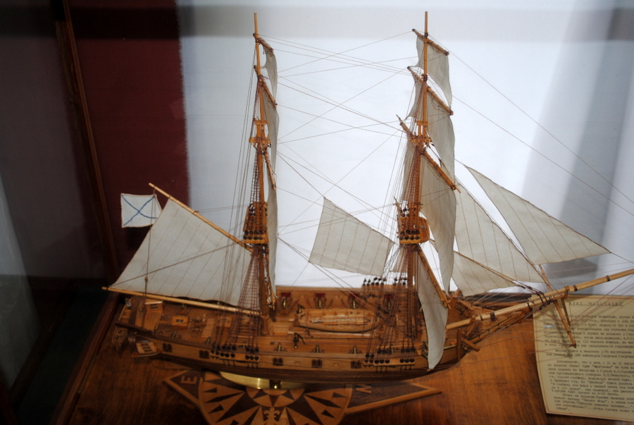 Музей судостроения и флота 2352
