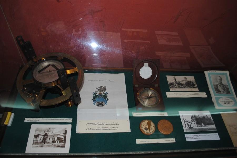 Музей судостроения и флота 2374