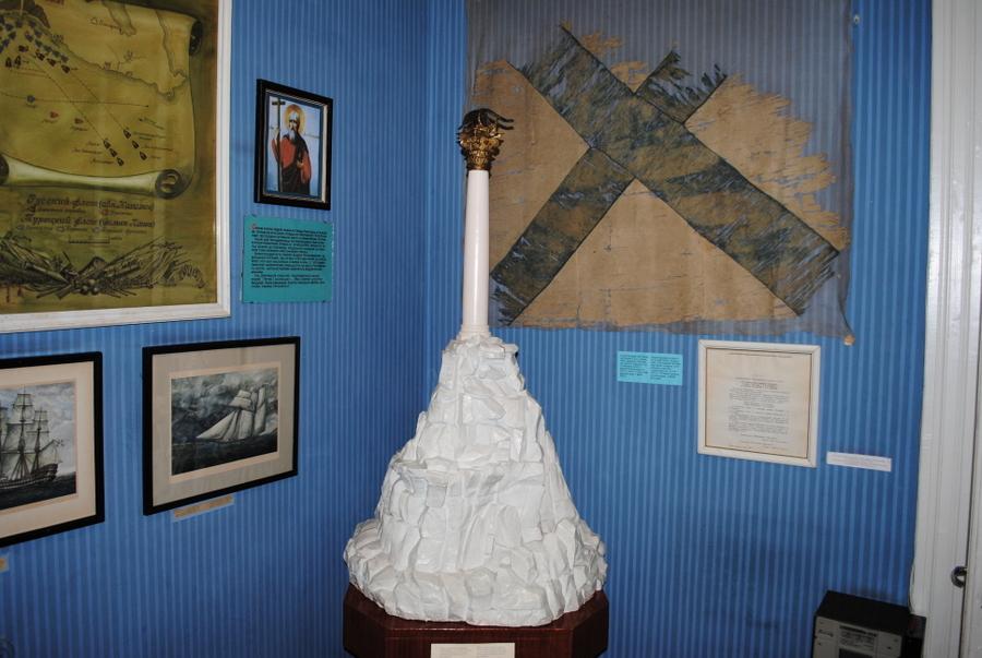 Музей судостроения и флота 2401