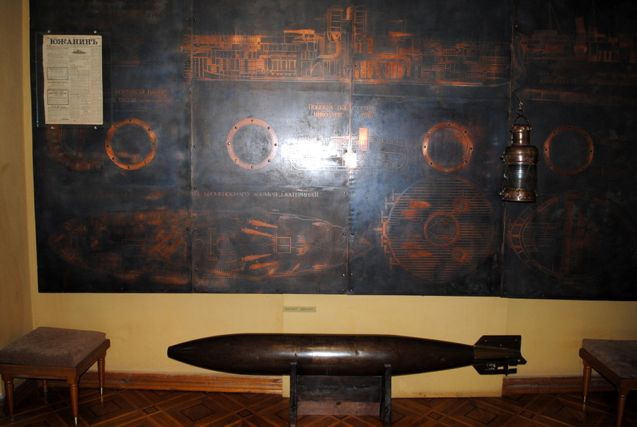 Музей судостроения и флота 2414