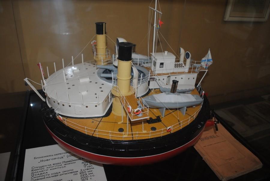 Музей судостроения и флота 2417