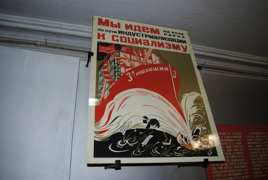 Музей судостроения и флота 2436