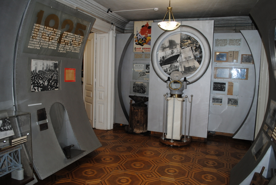 Музей судостроения и флота 2437