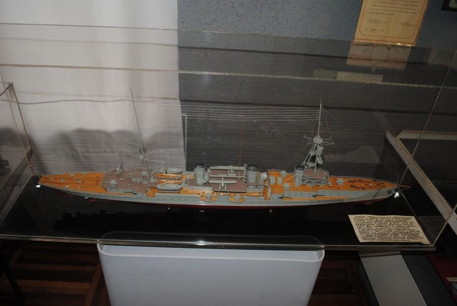 Музей судостроения и флота 2448
