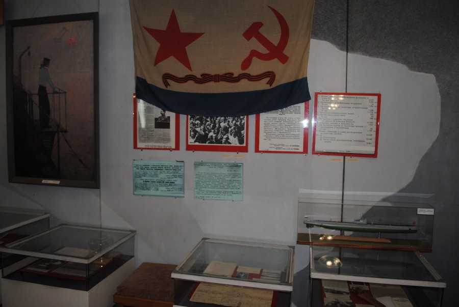Музей судостроения и флота 2449