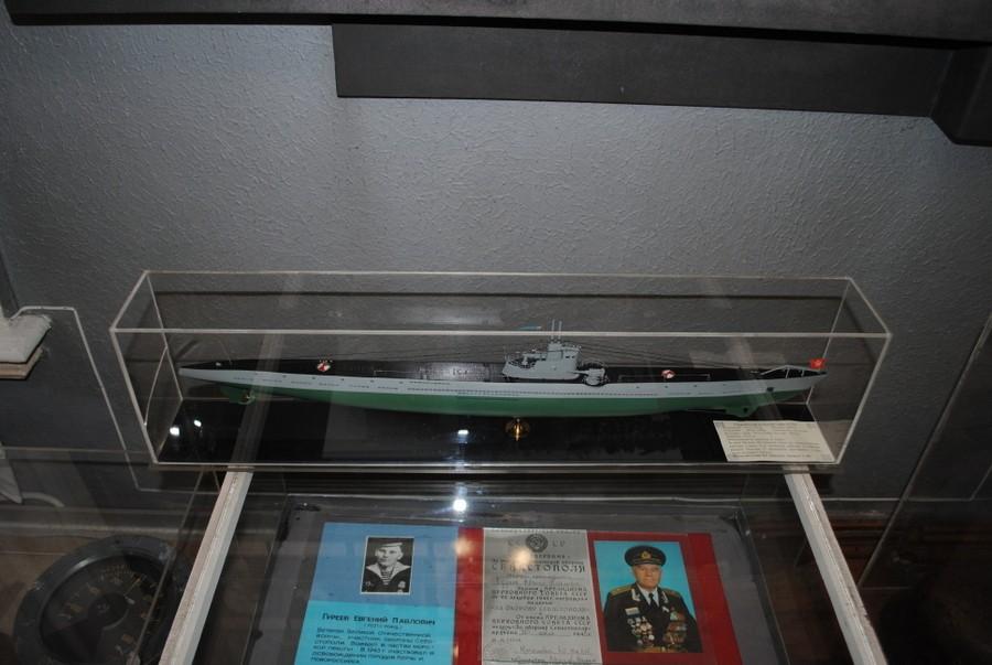 Музей судостроения и флота 2452