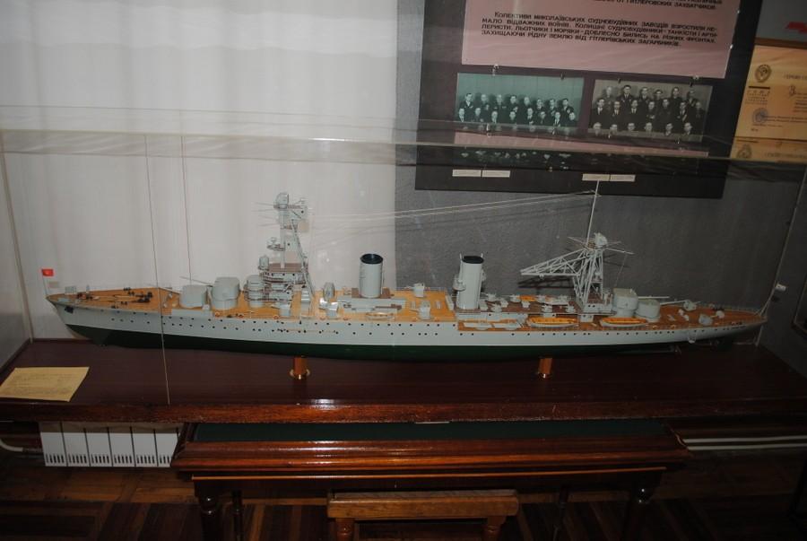 Музей судостроения и флота 2453
