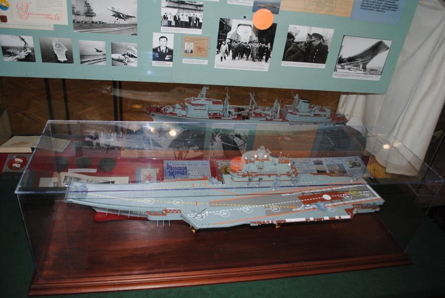 Музей судостроения и флота 2454