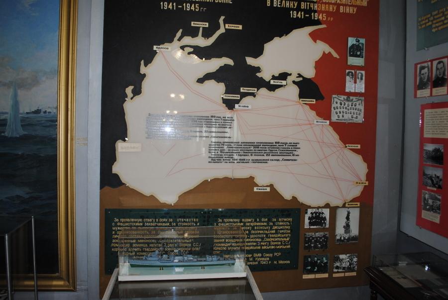 Музей судостроения и флота 2458