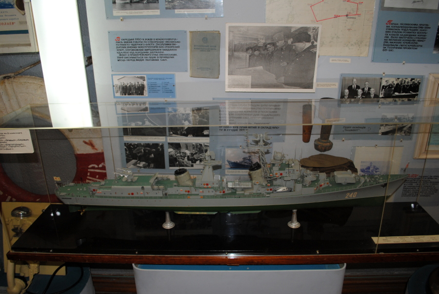 Музей судостроения и флота 2460