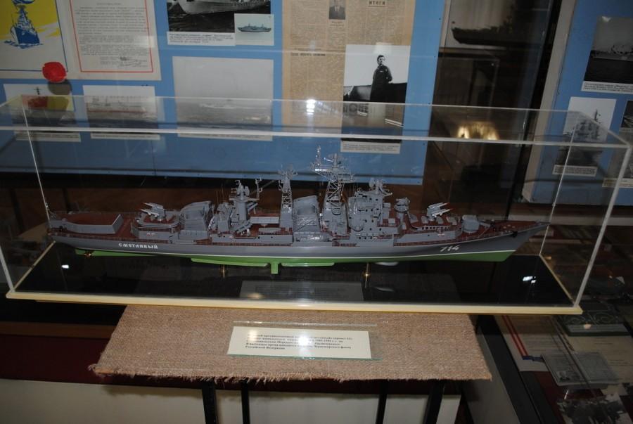Музей судостроения и флота 2461