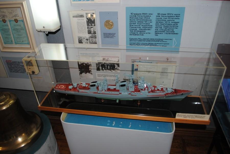 Музей судостроения и флота 2463