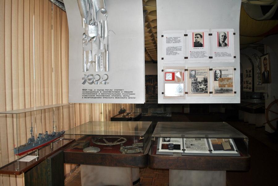 музей ЧСЗ 0378