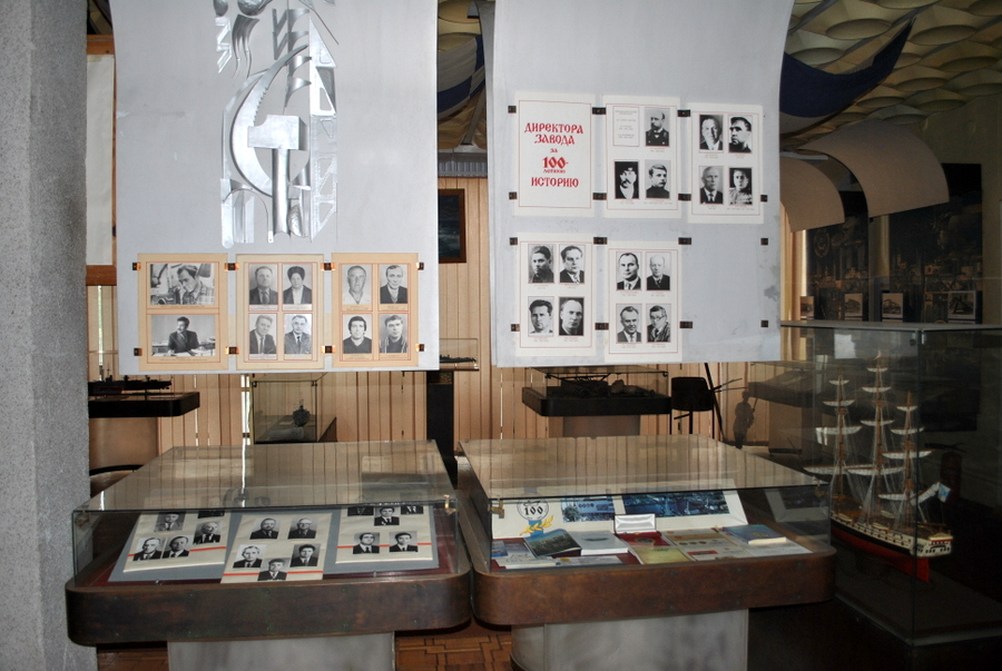 музей ЧСЗ 0411