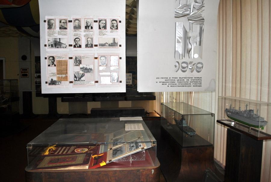 музей ЧСЗ 0417