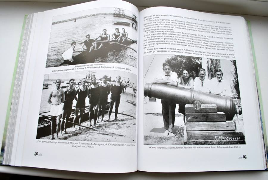 Книга ЯХТКЛУБ