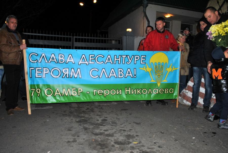 Город Николаев встречает 79-ю Аэромобильную Бригаду из зоны АТО 0352