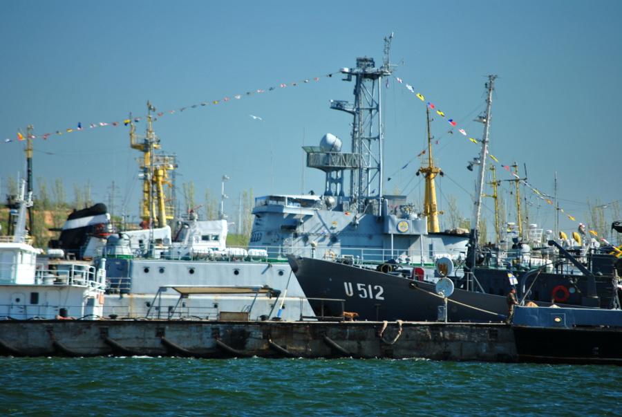 Очаковская военно-морская база