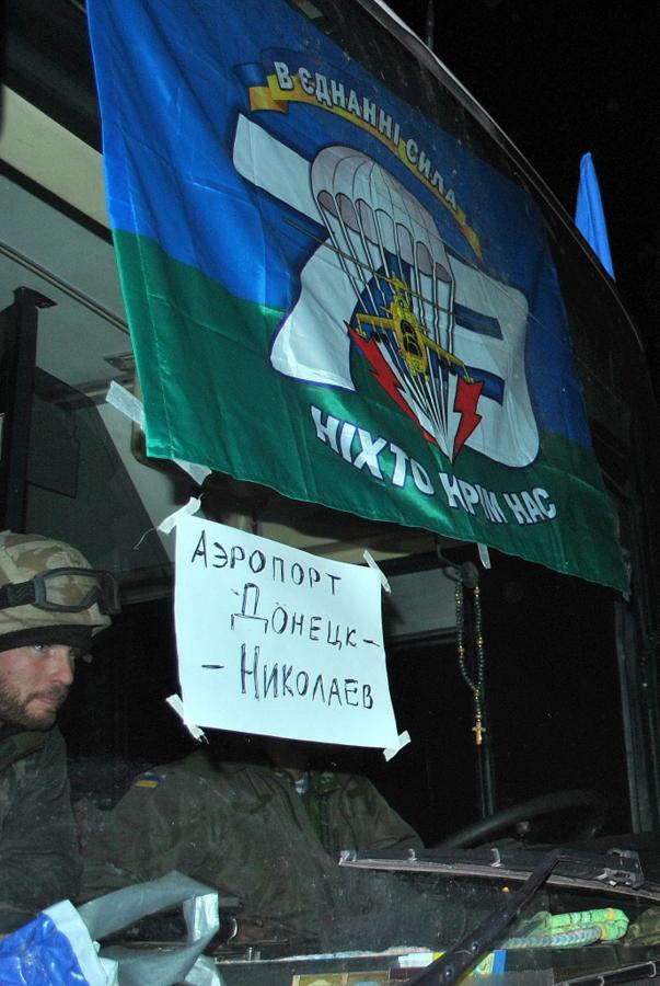 Город Николаев встречает 79-ю Аэромобильную Бригаду из зоны АТО 0361