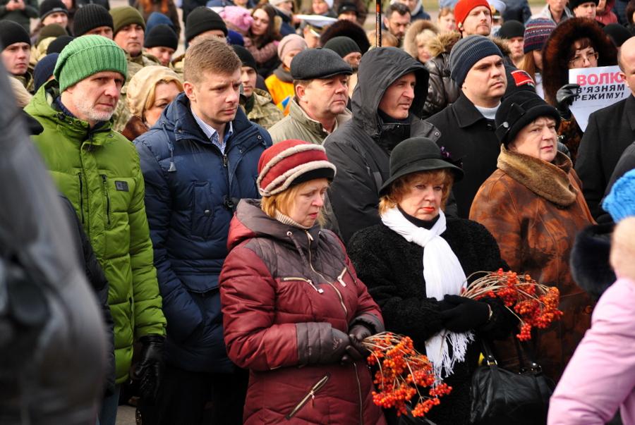 Митинг памяти Небесной сотни
