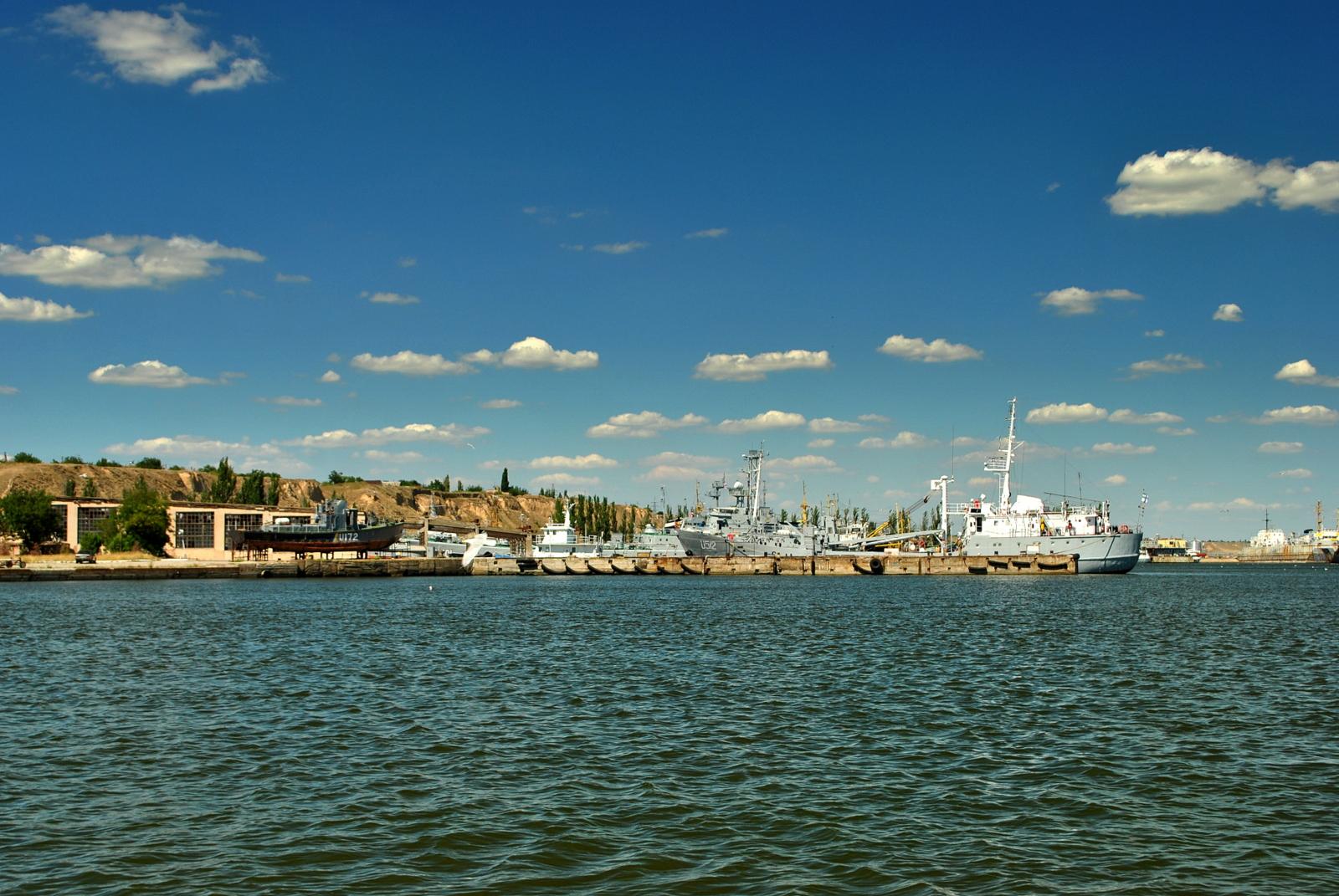 Очаківська військово-морська база