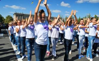 День Міста Миколаєва 2016