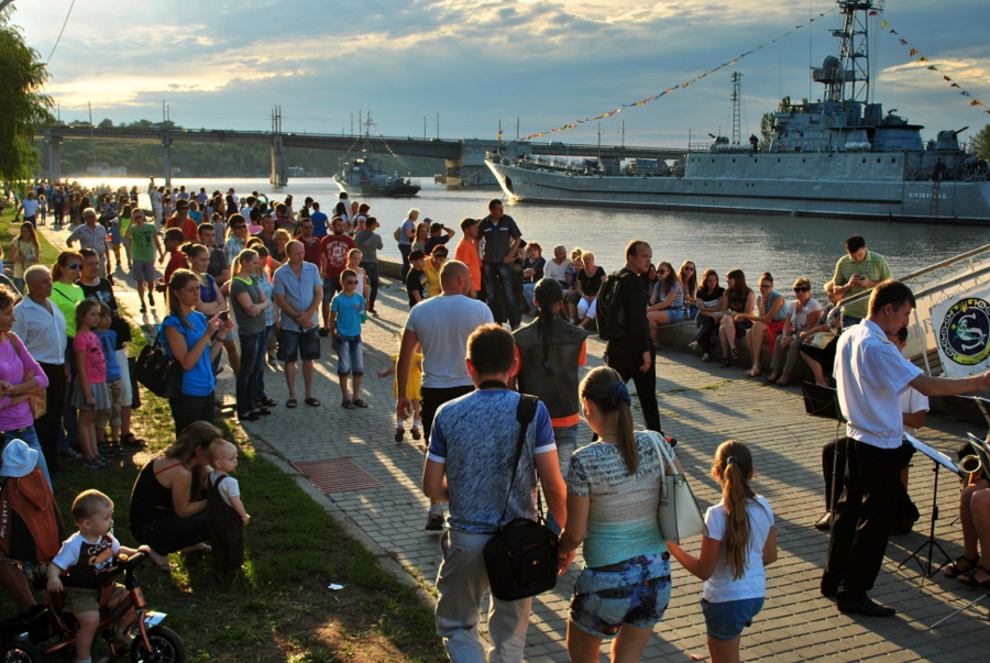 День Флота Украины