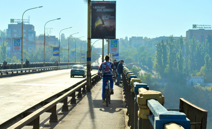 На Варваровском мосту