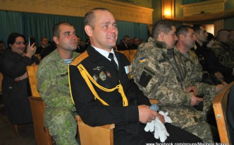 День Морской Пехоты Украины