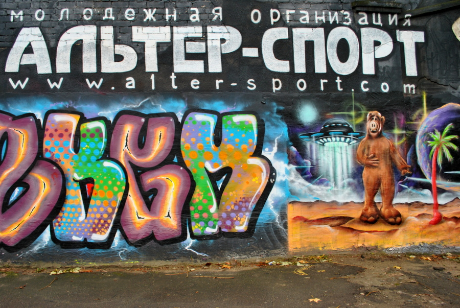 Николаевское граффити