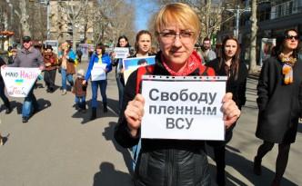 Марш за українців, що знаходяться у полоні