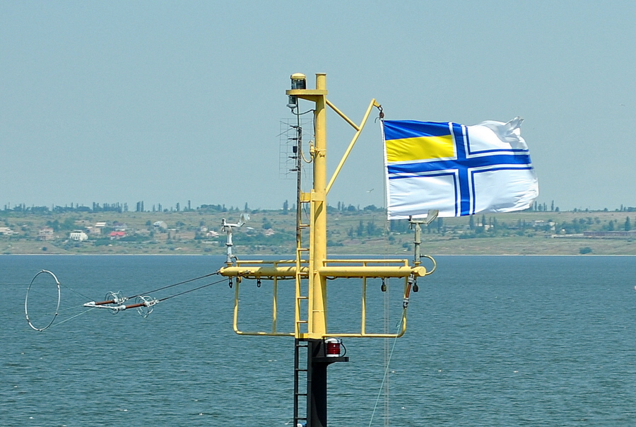 День ВМС Украины в Николаеве. Часть 4 - Возвращение на базу
