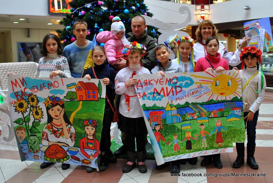 Вручение детских рисунков бойцам Морской Пехоты Украины
