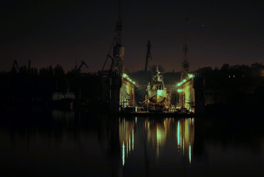 Завод им. 61-го Коммунара