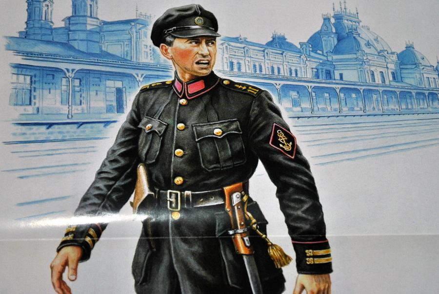 Військово-морські сили України. 1917-1921