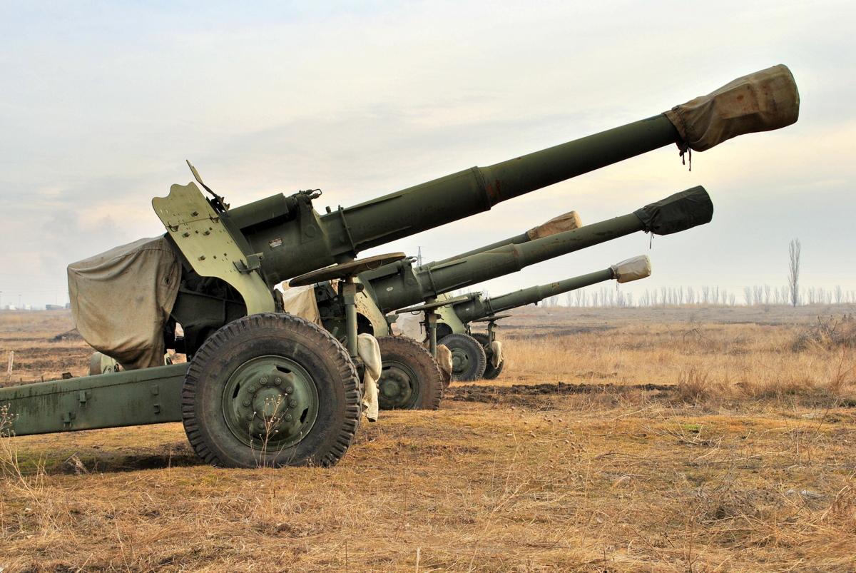406-та Окрема Артилерійська Бригада