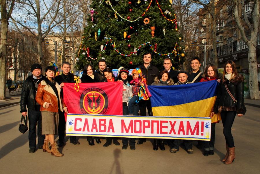 Волонтеры поздравляют город Николаев с Новым Годом!