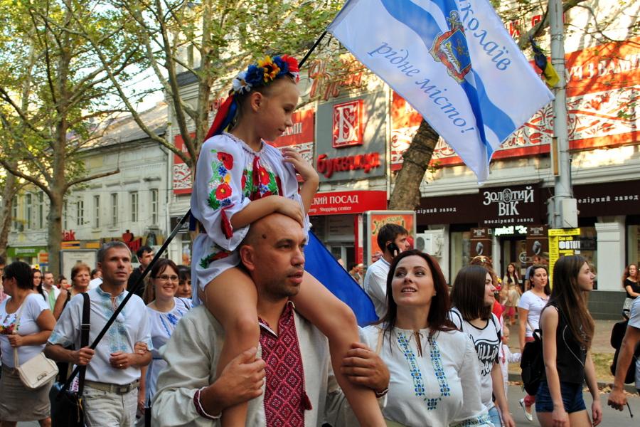 Марш вишиванок в Миколаєві