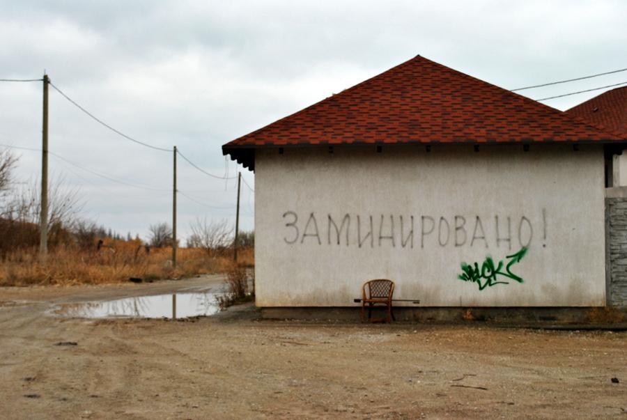 Восточнее Мариуполя - Лебединское, Бердянское