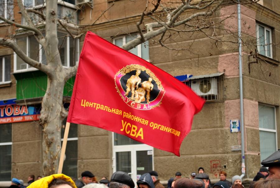 26-я годовщина вывода Советских войск из Афганистана