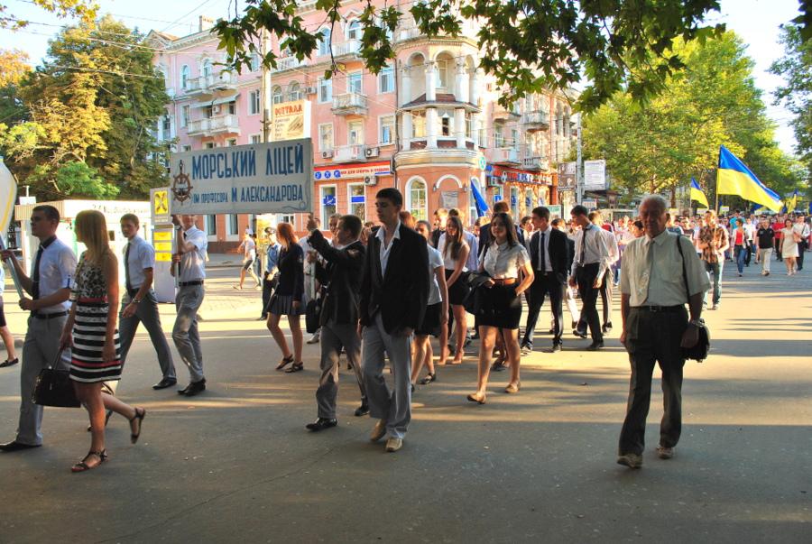 Посвящение в студенты НКИ