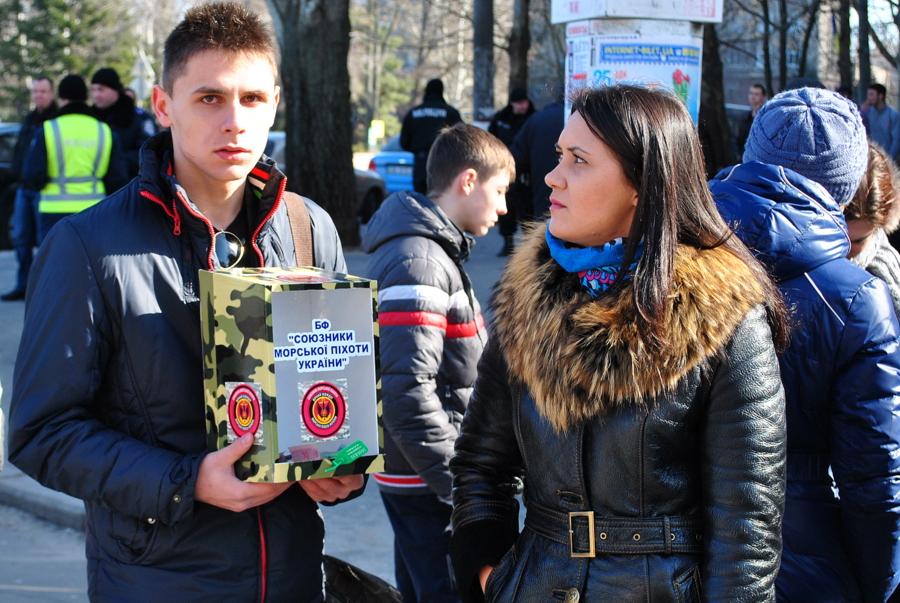 Марш мира и достоинства в память о событиях февраля 2014 г.