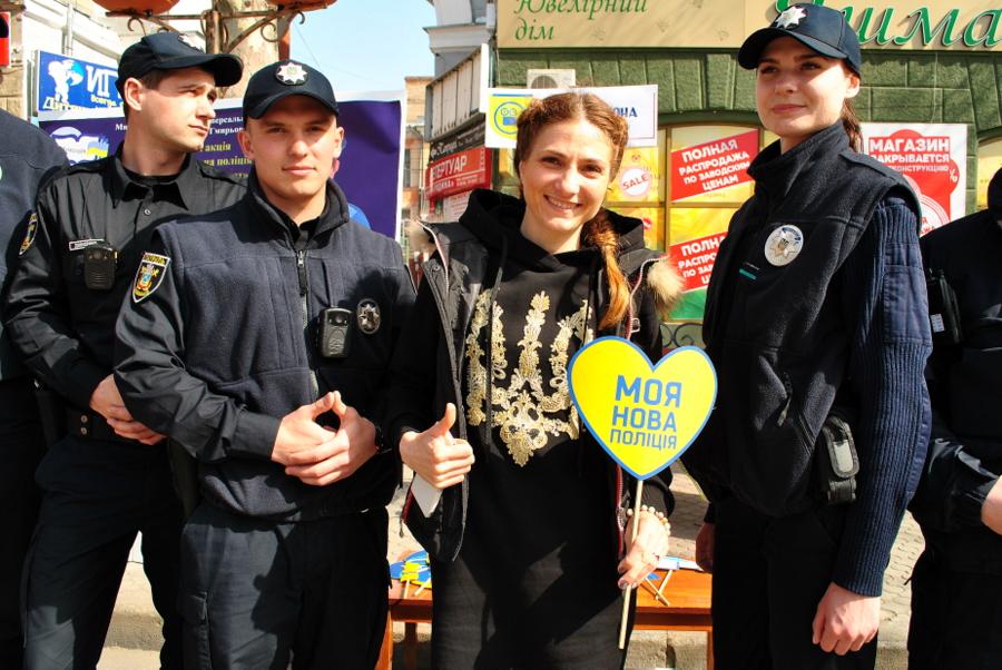Моя новая полиция